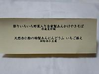 Dsc_0778_10