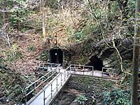 Takaosan04