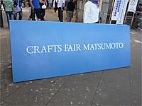 Craft01