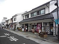 Matsumoto17