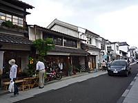 Matsumoto18