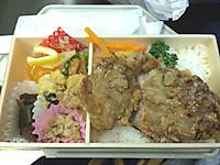 Matsumoto21