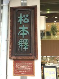 Matsumoto22