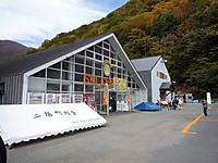 Yuzawa09
