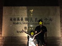 Okinawa_01_03