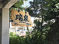 Okinawa_04_07