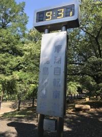Tamako05